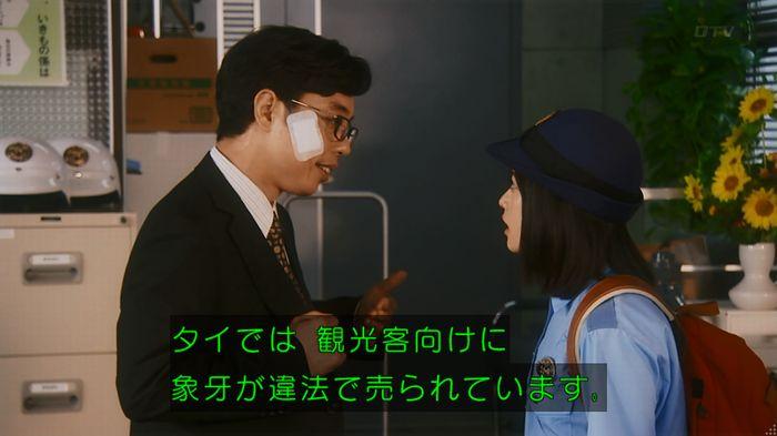 いきもの係 5話のキャプ334