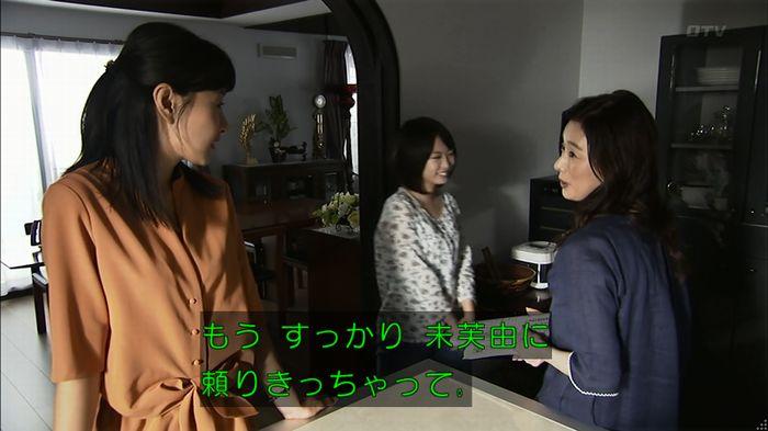 ウツボカズラの夢4話のキャプ102