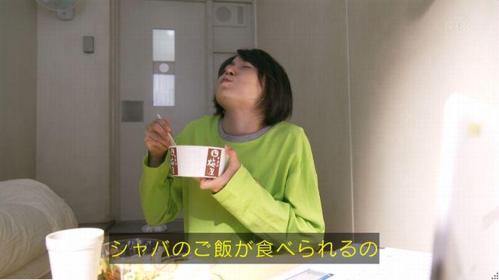 監獄のお姫さま 3話のキャプ130