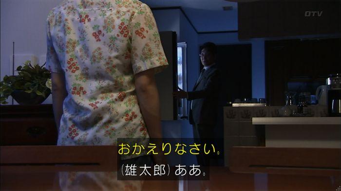 ウツボカズラの夢2話のキャプ271