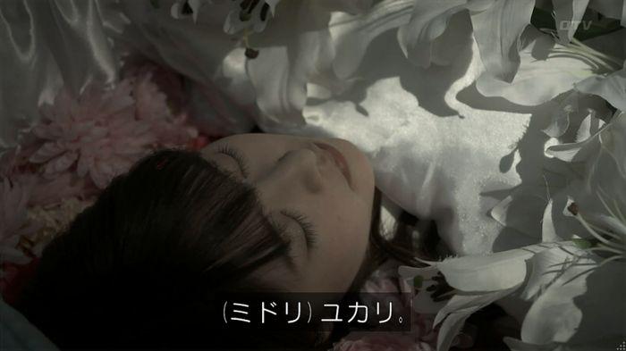世にも奇妙な物語 夢男のキャプ305