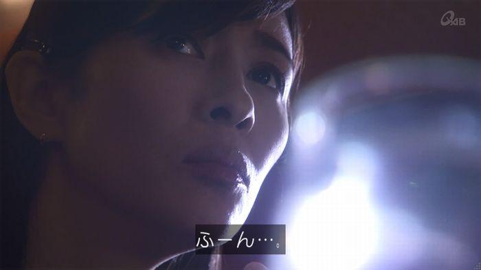 奪い愛 5話のキャプ624