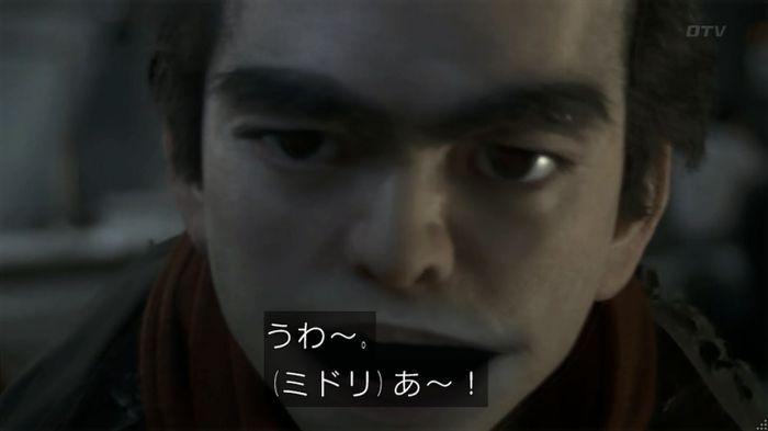 世にも奇妙な物語 夢男のキャプ361