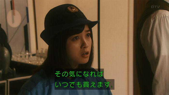 いきもの係 3話のキャプ717