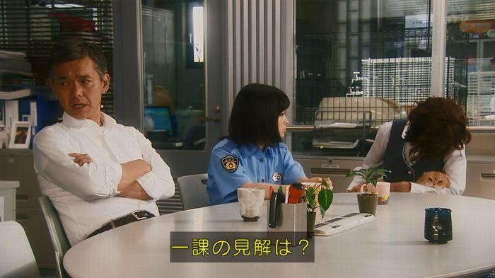 いきもの係 3話のキャプ304