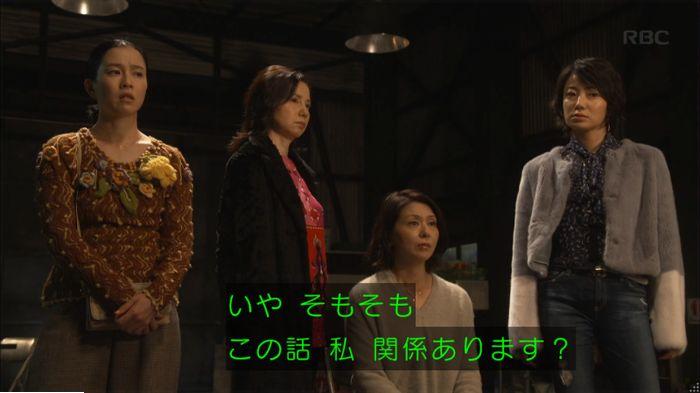 監獄のお姫さま 2話のキャプ468