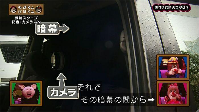 ねほりん 芸能スクープ回のキャプ127