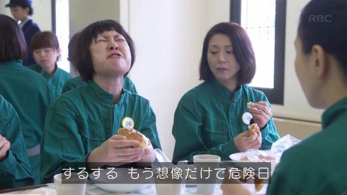 監獄のお姫さま 3話のキャプ205