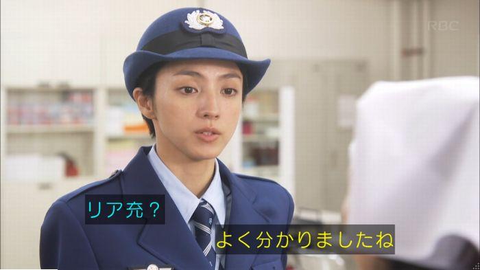 監獄のお姫さま 6話のキャプ88