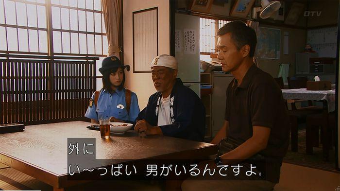警視庁いきもの係 9話のキャプ280