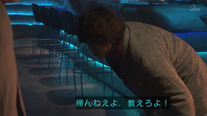 奪い愛 6話のキャプ526