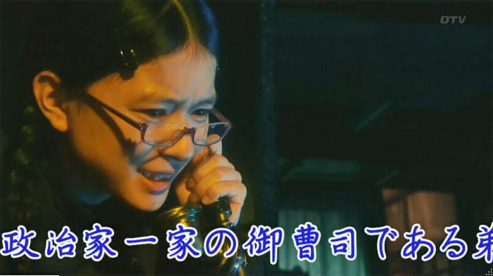 海月姫7話のキャプ10