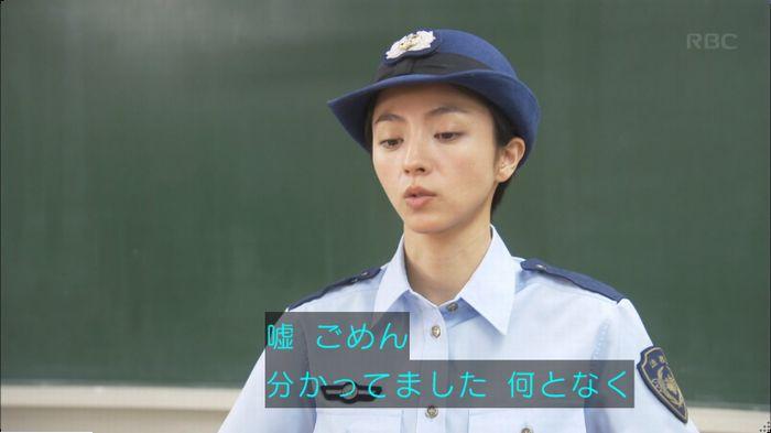 監獄のお姫さま 5話のキャプ162