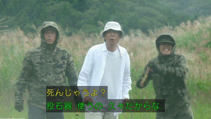 警視庁いきもの係 最終話のキャプ217