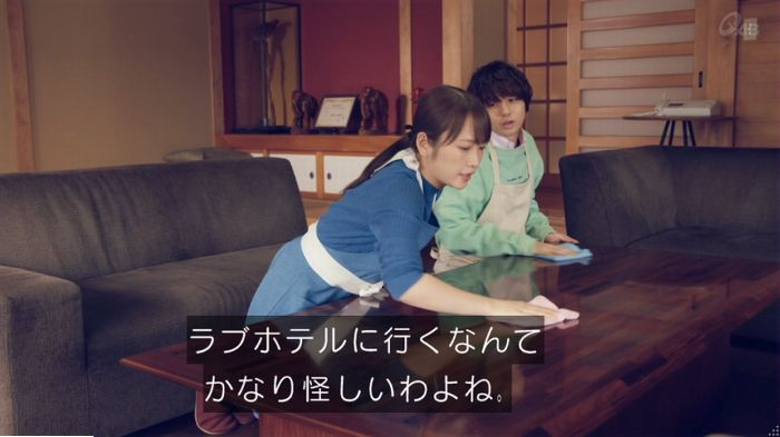 家政婦のミタゾノ 7話のキャプ177