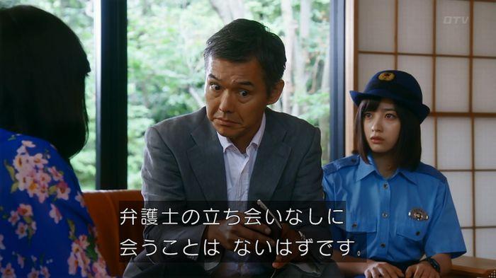警視庁いきもの係 8話のキャプ463