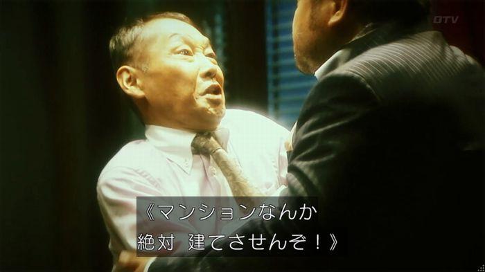いきもの係 2話のキャプ641