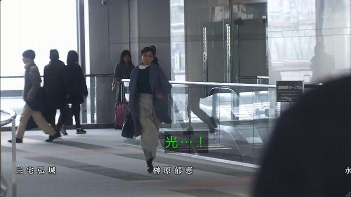 奪い愛 6話のキャプ694