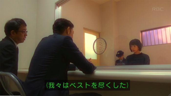 監獄のお姫さま 3話のキャプ622