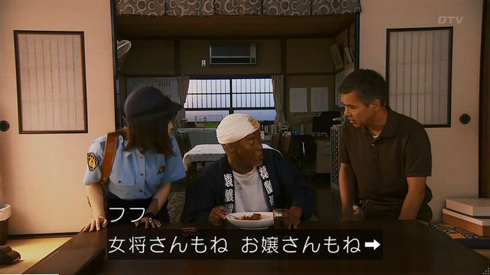 警視庁いきもの係 9話のキャプ248