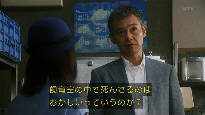 いきもの係 2話のキャプ170