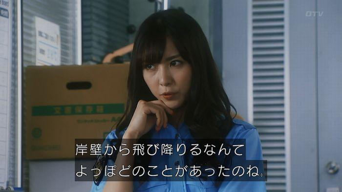 いきもの係 3話のキャプ109