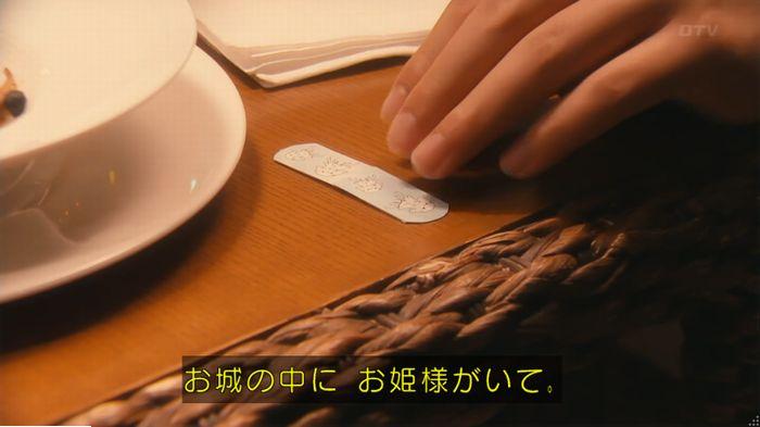 海月姫7話のキャプ484