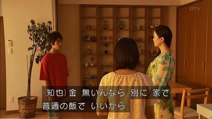 ウツボカズラの夢6話のキャプ169
