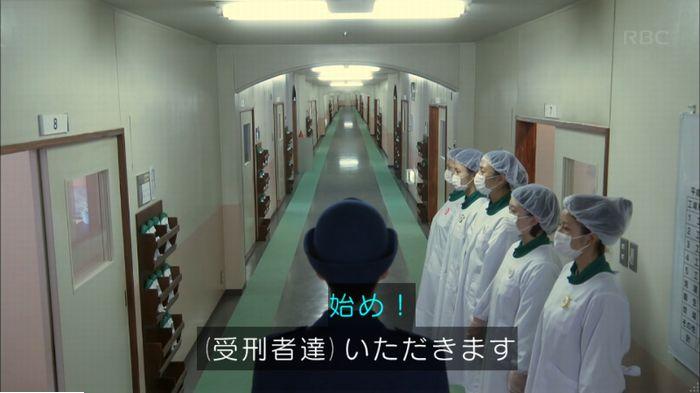 監獄のお姫さま 6話のキャプ584