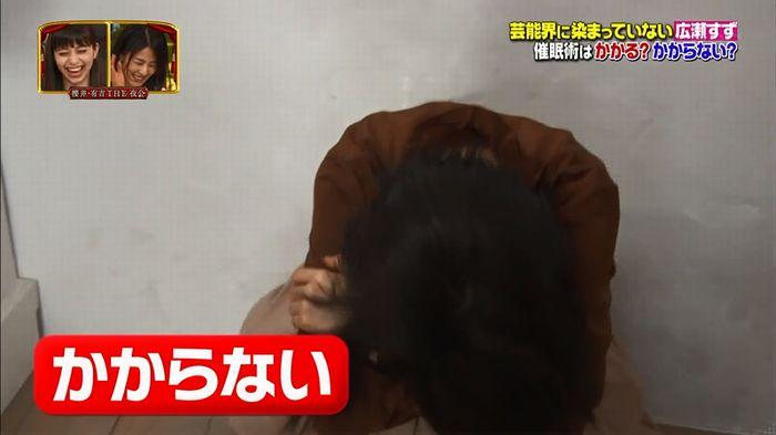 櫻井・有吉THE夜会のキャプ126