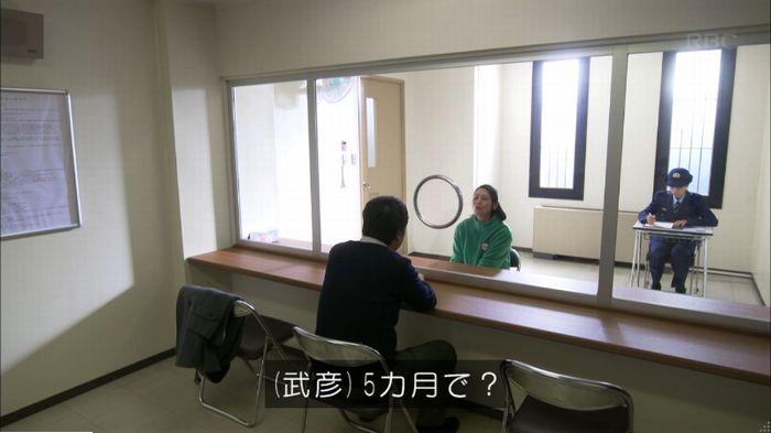 監獄のお姫さま 5話のキャプ326