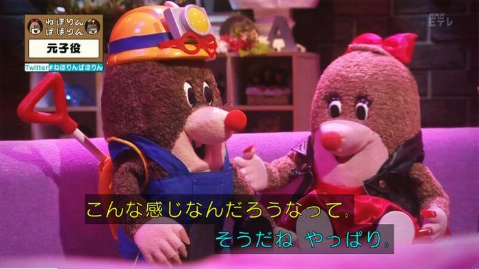 ねほりん元子役のキャプ28