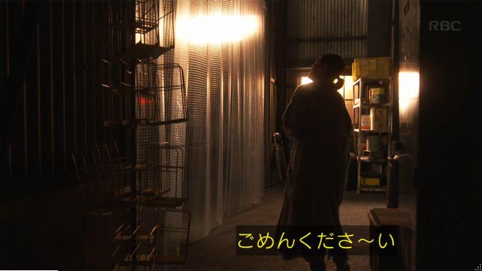監獄のお姫さま 9話のキャプ276