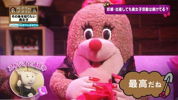 ねほりんぱほりんのキャプ263