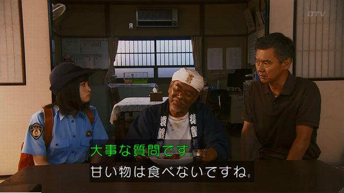 警視庁いきもの係 9話のキャプ266