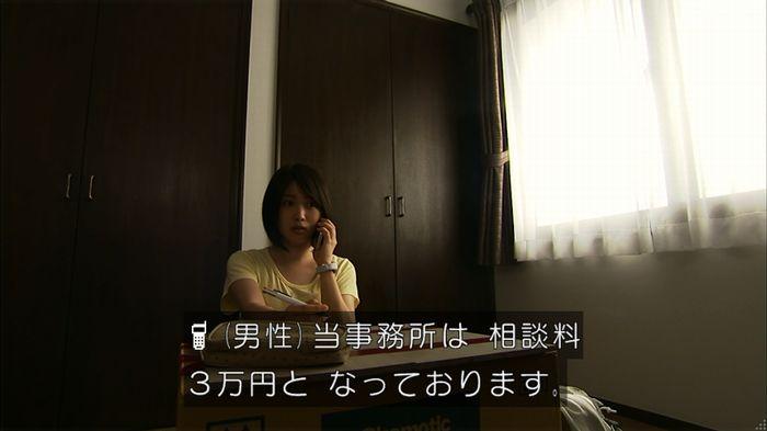 ウツボカズラの夢2話のキャプ332