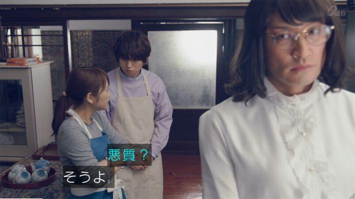 家政婦のミタゾノ 5話のキャプ218