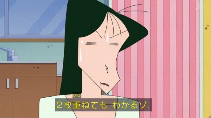 クレヨンしんちゃんのキャプ270