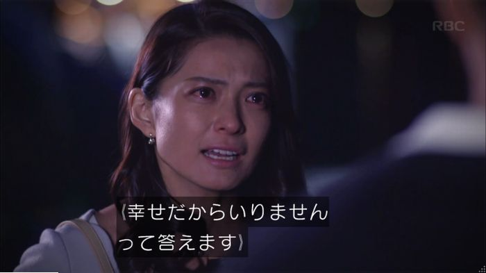 監獄のお姫さま 6話のキャプ234