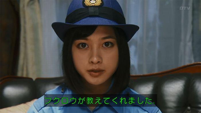 警視庁いきもの係 8話のキャプ649