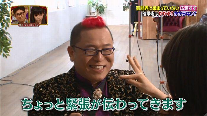 櫻井・有吉THE夜会のキャプ12