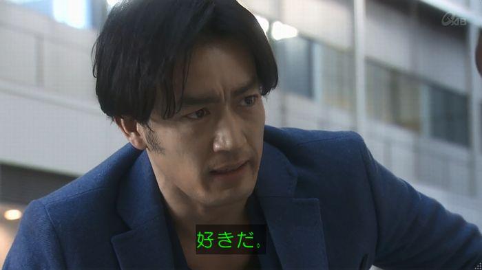奪い愛 4話のキャプ764