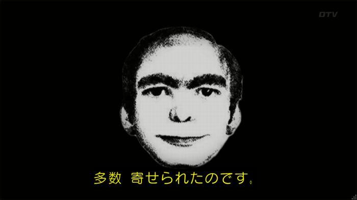 世にも奇妙な物語 夢男のキャプ27