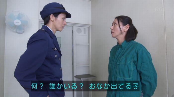 監獄のお姫さま 4話のキャプ221