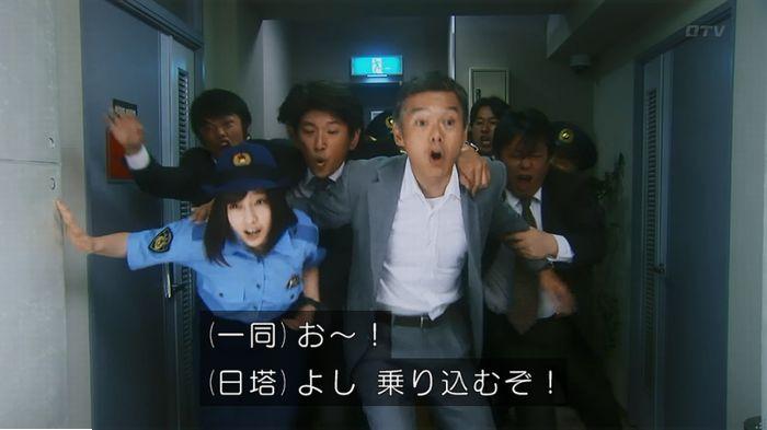 警視庁いきもの係 最終話のキャプ534