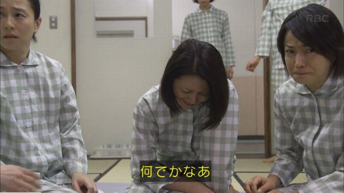 監獄のお姫さま 6話のキャプ150