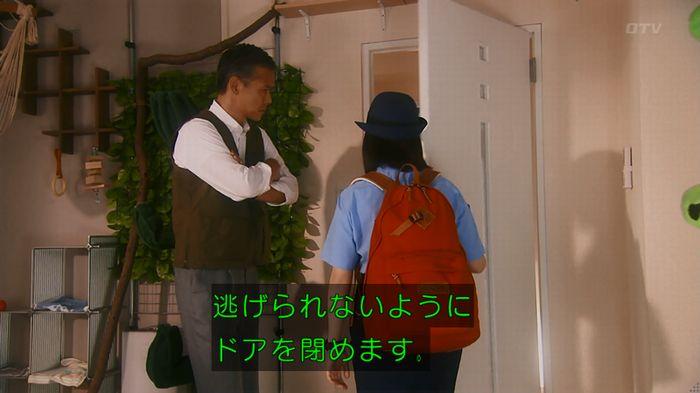 いきもの係 5話のキャプ513