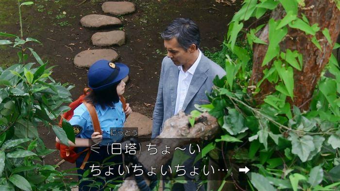 警視庁いきもの係 8話のキャプ513