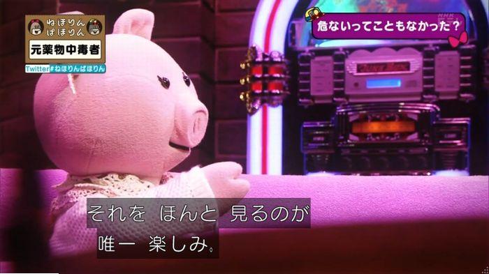 ねほりんぱほりんのキャプ236