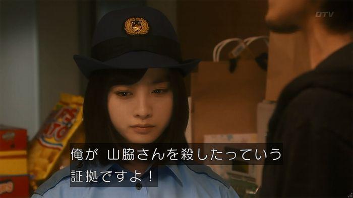 いきもの係 3話のキャプ709